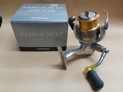 【欣の店】SHIMANO AERNOS XT 2500S 海水用 根魚軟絲 路亞捲線器 淺線杯