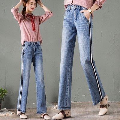 寬褲女 大尺碼個性新款高腰直筒牛仔褲女淺色側邊條紋顯瘦九分褲 DN18558