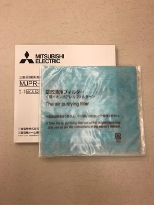 (現貨)日製三菱除濕機銀離子濾網MJPR-827FT  MJ-180LX/MJ-180MX/MJ-P180NX適用