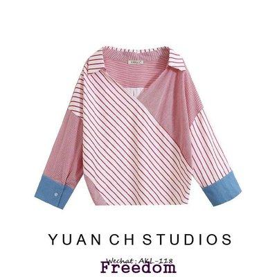 Freedom.核桃家 歐美風春季新款女裝拼色條紋寬松小心機露鎖骨長袖襯衫