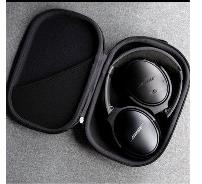 【Hax HIFI】Bose QC35 II 降噪藍芽耳機 QC35II