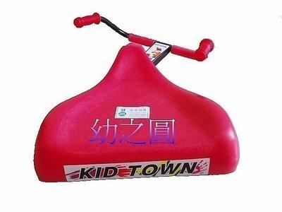 *幼之圓* 妞妞車 **台灣製造 **ST安全玩具 **大人小孩皆可玩
