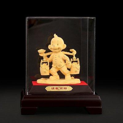 沙金猴擺件招財風水十二生肖猴子工藝品辦公室桌裝飾公司商務禮品