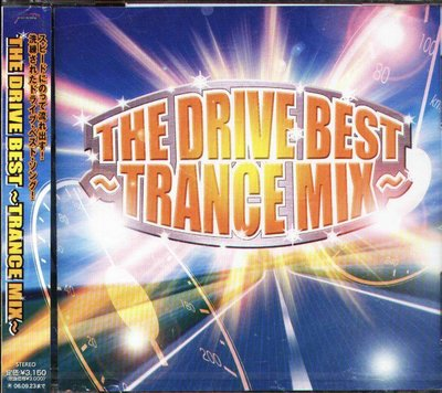 K - The Drive Best - Trance Mix - 日版 CD - NEW MYU,KuT Ry