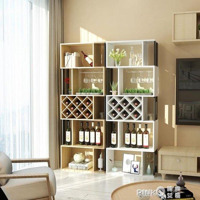 落地式酒櫃家用隔斷櫃簡約創意吧台紅酒架展示櫃客廳裝飾置物架