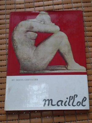 不二書店 Maillol  Denys Chevalier 精裝