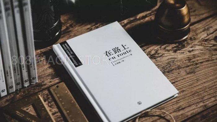 [MAGIC 999] 魔術道具 在路上 en route 書本教學