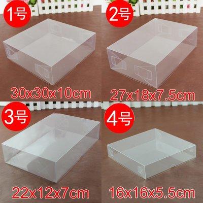戀物星球 8種花茶塑料pvc透明盒子上下蓋天地蓋包裝盒定制魚膠燕窩伴手禮/尺寸不同價格不同