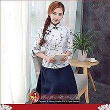 【水水女人國】~現貨L一件,搶購中 只要1500元~百靈。復古精緻提花織錦緞改良時尚修身七分袖旗袍式