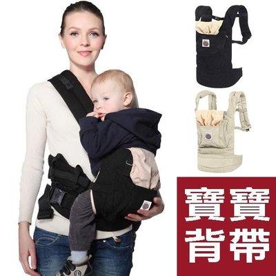 【寶媽 寶寶背帶】嬰幼童背巾/揹巾/背袋嬰童背巾/寶寶揹帶/嬰兒揹帶 現貨+預購