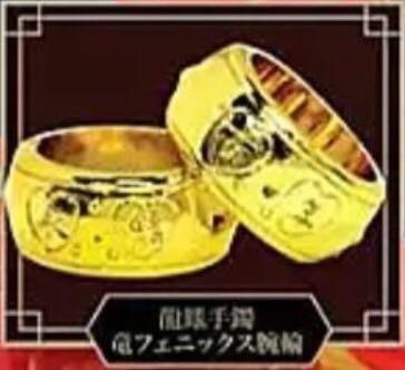 Takara 中國傳統婚禮 其之一 (龍鳳鐲)