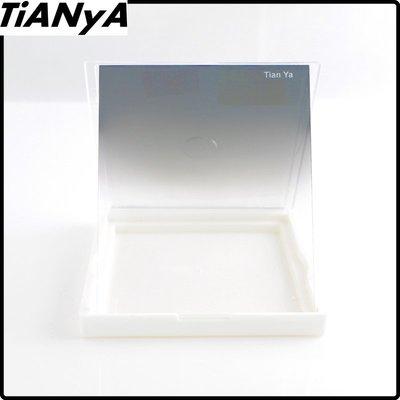 又敗家Tianya天涯80方型濾鏡ND4黑色漸層減光鏡SOFT相容法國Cokin高堅P型灰漸層減光鏡漸層灰ND減光濾鏡黑色濾鏡ND中灰濾鏡中灰ND濾鏡ND減光鏡