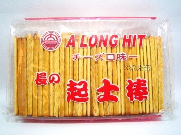 3號味蕾 量販團購網~大富 起士棒餅3000公克量販價......(奶素)........起司棒