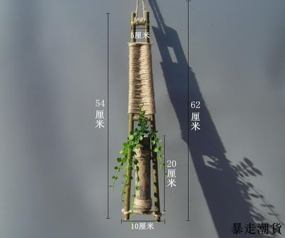 乾花 園藝裝飾 diy裝飾 創意手工掛飾原樹樁掛飾創意立體墻飾創意干樹枝天然干樹枝