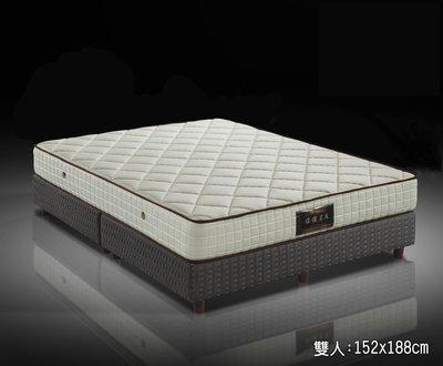 【偉儷床墊工廠】【珍愛~加硬乳膠型】強...
