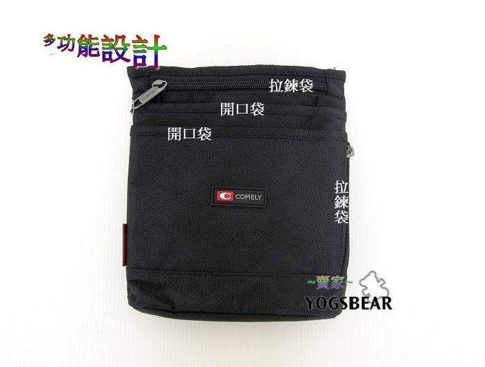 【YOGSBEAR】可置8吋平板 腰掛工具包 手機掛包 美髮袋 防水袋 斜背包 側背包 腰包 外出包 9068