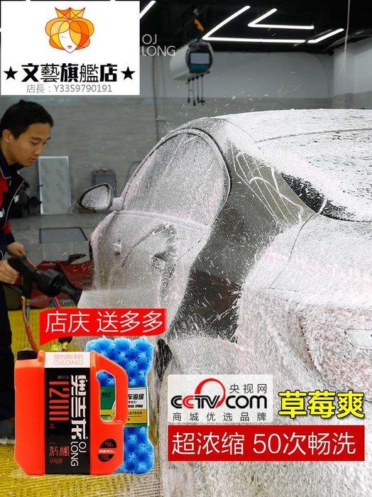 預售款-WYQJD-汽車洗車液泡沫蠟水去污上光白色黑色車專用強力清潔劑免擦拭水蠟