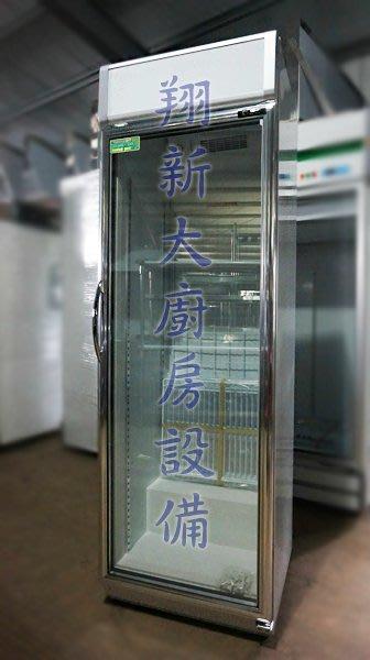 ◇翔新大廚房設備◇全新【瑞興 RS-S1014A(407L) 直立式單門冷藏展示冰箱】冷藏玻璃展示冰箱/櫃