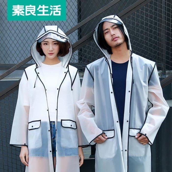 ☜男神閣☞透明雨衣女韓國時尚網紅版潮牌雨衣成人徒步學生全身男款旅行雨披