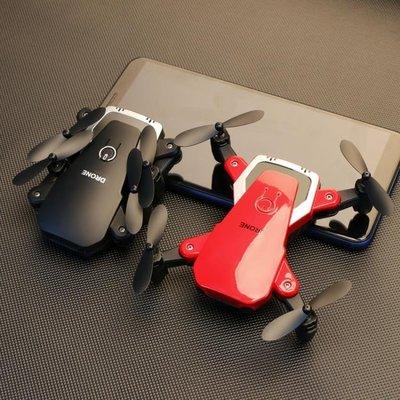 無人機航拍高清折疊定高專業遙控飛機 氤氳之曦