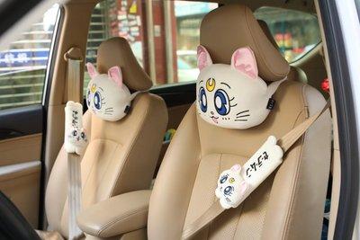 千禧禧居~可愛露娜貓美少女戰士汽車頭枕頸枕車用座椅靠枕護頸枕頭卡通車飾