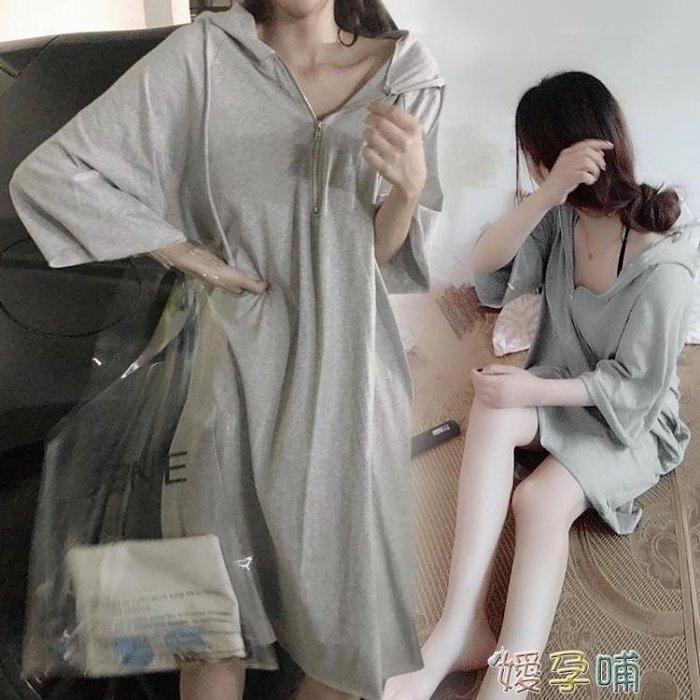 孕婦裝孕婦春裝夏裝上衣2019新款韓版中長款孕婦 嬡孕哺