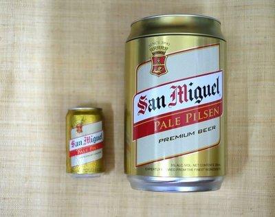 搞鬼生力特大啤酒罐儲物箱