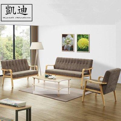 【凱迪家具】M1-512-2娜克莉淺咖啡色布沙發(全組)/桃園以北市區滿五千元免運費/可刷卡