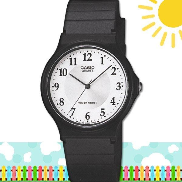 【促銷款】CASIO 時計屋 卡西歐手錶 MQ-24-7B3 學生錶 中性錶 指針錶 膠質錶帶(另有MW-59)