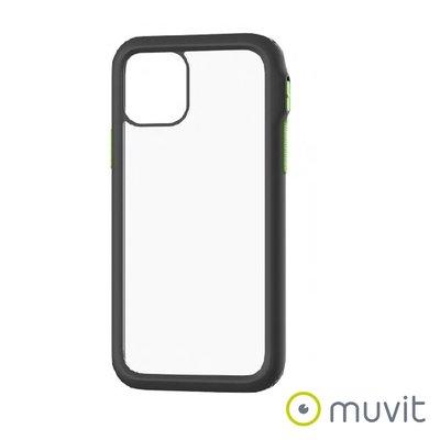 【MUVIT 防摔保護殼 (3色)】iPhone 11 Pro (5.8吋)防摔殼 手機殼 3米防摔保護殼 雙層防護
