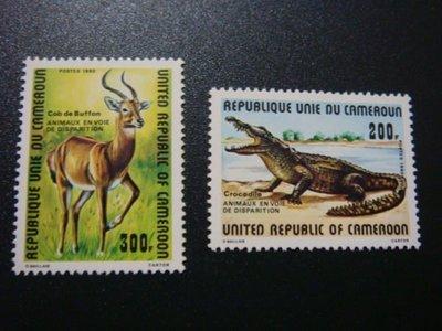 【大三元】歐洲郵票-麥卡隆郵票-WE7野生動物專題系列—新票二全-原膠