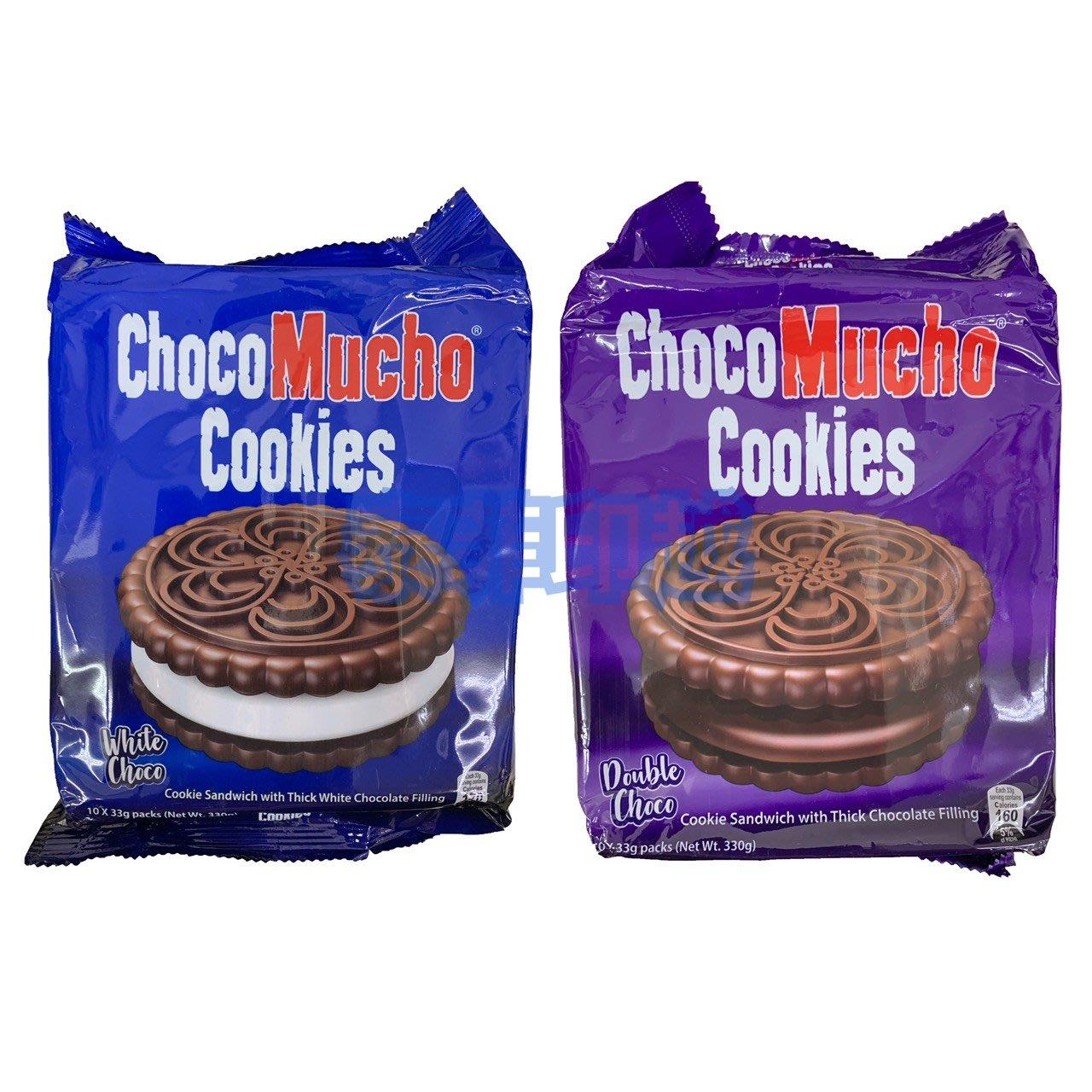 {泰菲印越} 菲律賓 choco mucho cookies 白巧克力夾心餅乾   巧克力夾心餅乾 330克