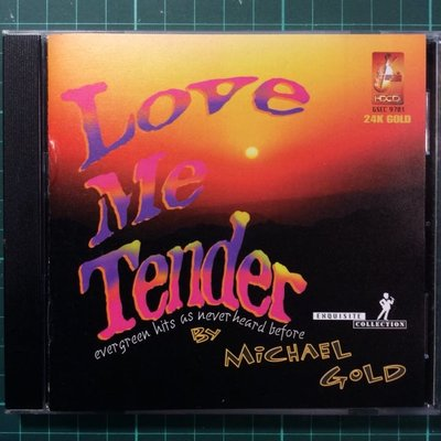 金絃天碟/Michael Gold-Love Me Tender 美版首版24K Gold金碟