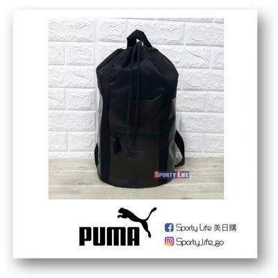 【SL美日購】Puma En Pointe Bucket Bag 鞋袋 背包 PUMA後背包 包包 防水 水桶包