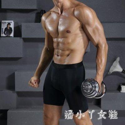 男士內褲 冰絲速干運動長腿跑步長款專業防磨腿加長平角褲健身 df3068