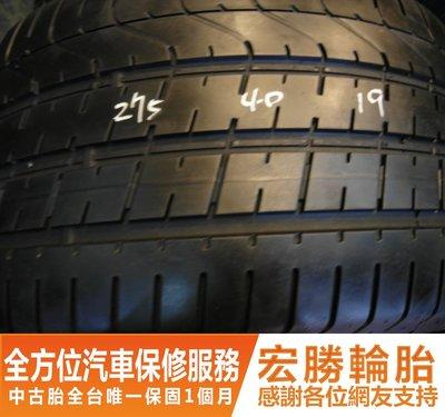 【宏勝輪胎】中古胎 落地胎 二手輪胎:B729.275 40 19 倍耐力 新P0 8成 2條 含工6000元