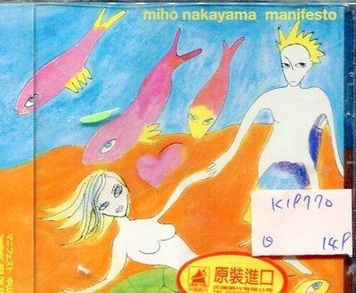 *真音樂* MIHO NAKAYAMA / MANIFESTO 日版 全新 K19770