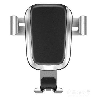 網紅抖音神器同款車載無線充電器蘋果x汽車用手機支架