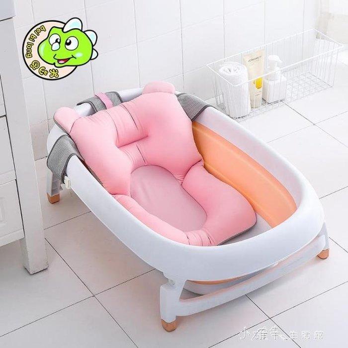 寶寶浴網顆粒浴墊嬰兒洗澡網加厚防滑浴床可坐躺通用護脊網兜浴架 全館免運
