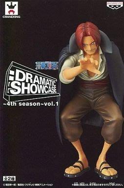日本正版景品海賊王航海王 DRAMATIC SHOWCASE 4th season vol.1 紅髮傑克 公仔 日本代購