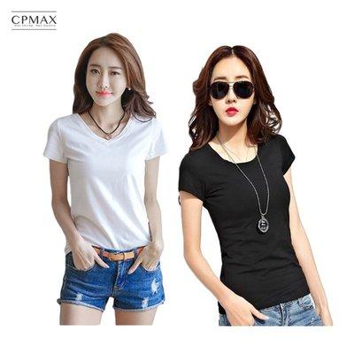 CPMAX 純色棉質短T 舒適棉質親膚柔軟 V領 圓領 純色 女款棉T 短袖上衣 T-Shirt 女版 素T 【W36】