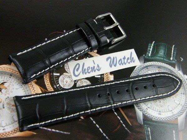 【錶帶家】『特厚耐用』百年靈 BREITLING IWC 漢彌頓 代用 20mm 22mm 24mm 粗白線鱷魚紋牛皮錶帶
