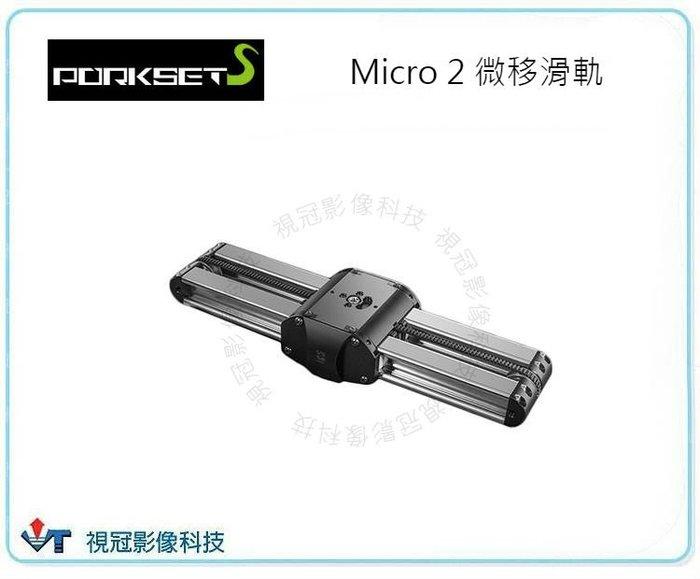 ~視冠台中~ PORKSETS 至品創造 Micro2 微移滑軌 相機 攝影機 載重8kg 錄影 滑軌 軌道 免運