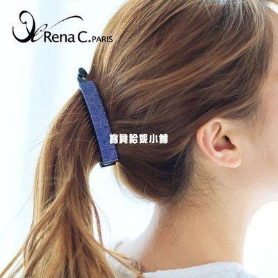 BHI1454-法國品牌RenaChris 漂亮格子圖案一字髮夾 馬尾夾 香蕉夾【韓國製】AngelRena