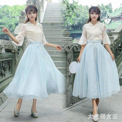 中大尺碼改良式漢服古風元素夏裝學生女仙女飄逸清新淡雅上衣中國風廣袖ZJ1831