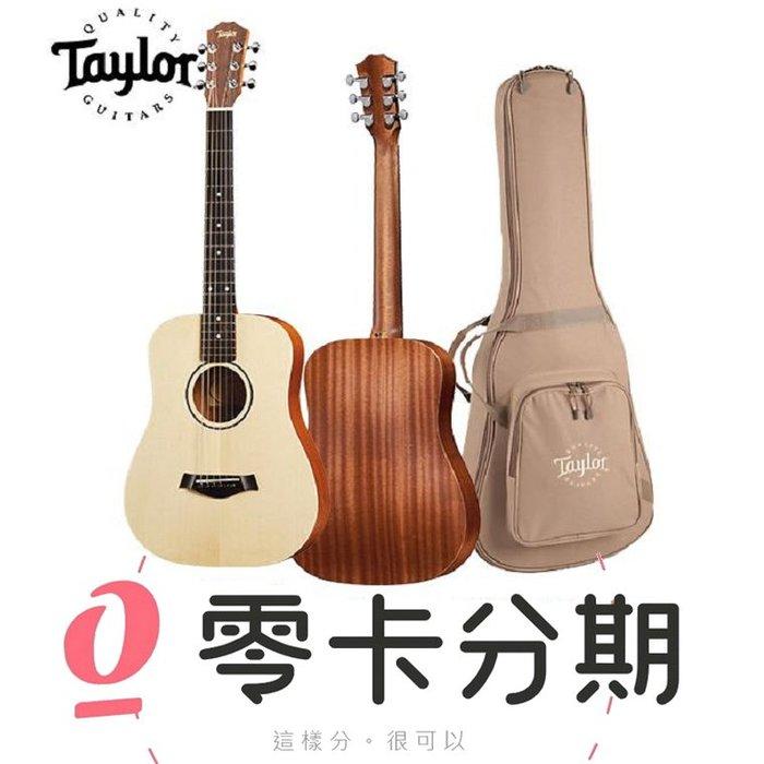 ☆唐尼樂器︵☆歡迎零卡分期 Taylor BT1 Baby 吉他 旅行吉他 面單 含原厰厚袋 BT-1