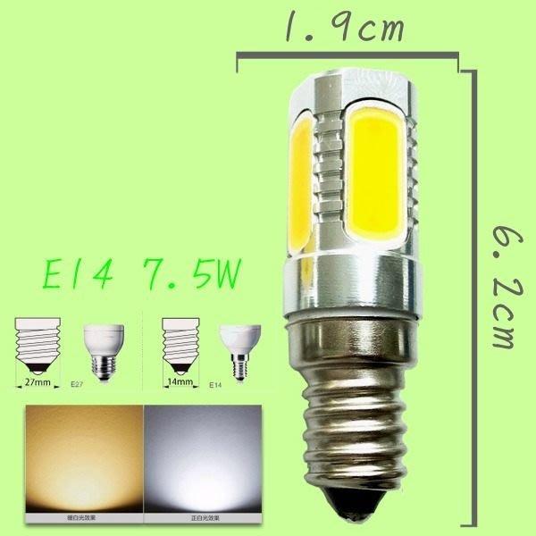 5Cgo【權宇】超短小超亮車頭燈等級 台灣LED 7.5W=60W寬壓傳統燈泡E14 COB大功率照明另E12 G9含稅