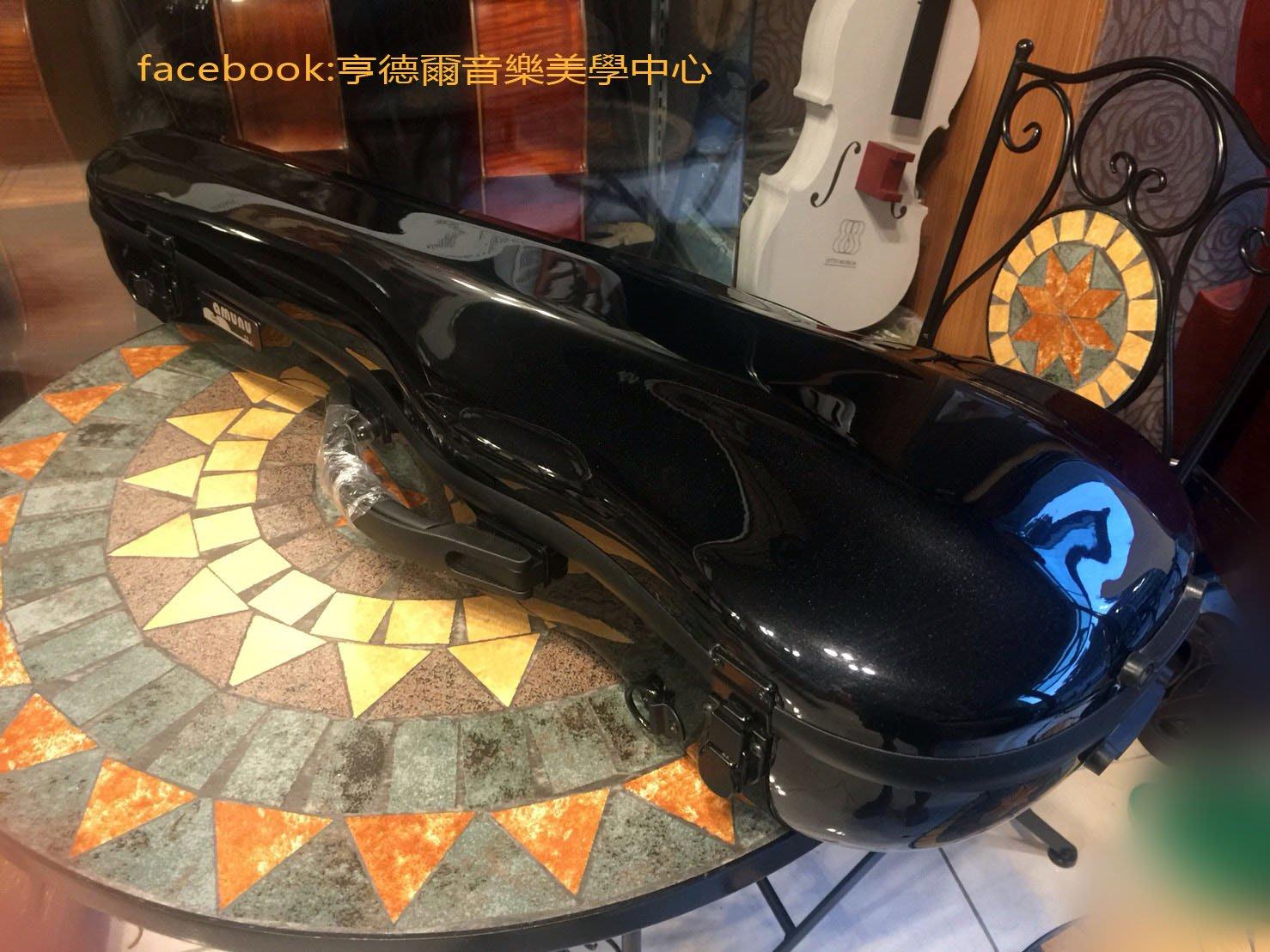 {亨德爾音樂美學-台灣安畝提琴工作室}台灣amunu小提琴盒(Diamond)黑