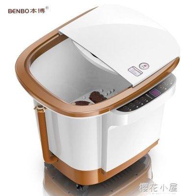 哆啦本鋪 本博足浴盆全自動沖浪按摩洗腳盆電動加熱泡腳盆深桶機足浴器恒溫D655