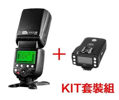 ~阿翔小舖~ 公司貨 品色Pixel X800N PRO kit套裝組 閃光燈+KING PRO TX發射器 Nikon